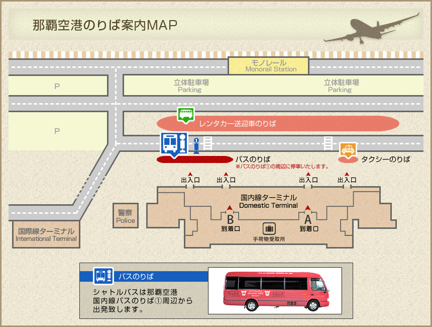 Naha Airport bus stop map