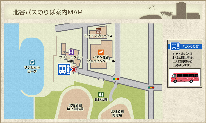 Chatan Bus stop map
