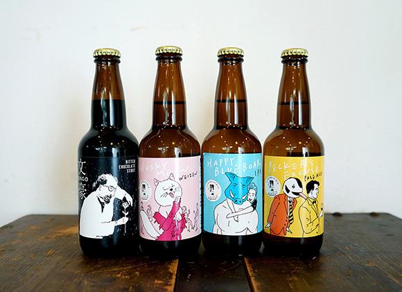沖縄市比屋根で醸造!「クリフビール Cliff Beer Hiyagon Farm」プレゼント☆
